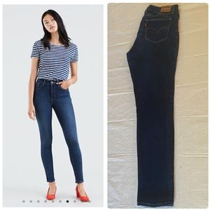Levi's: 721 high-rise skinny jeans ✨SZ:32